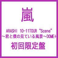 """【送料無料】[初回限定盤 ] 嵐 アラシ / ARASHI 10-11TOUR""""Scene""""~君と僕の見ている風景~ D..."""