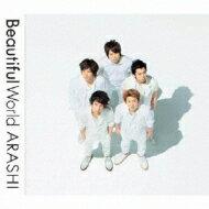 【送料無料】 嵐 アラシ / Beautiful World 【通常仕様】 【CD】