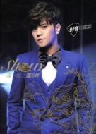 【送料無料】Show Luo (羅志祥) ショウルオ / 獨一無二 -影音珍藏盤 輸入盤 【CD】