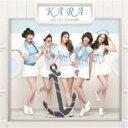 カラオケで人気のK-pop・韓国アイドル曲 「KARA」の「GO GO サマー!」を収録したCDのジャケット写真。