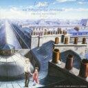 【送料無料】TVアニメーション『異国迷路のクロワーゼ The Animation』オリジナルサウンドトラ...