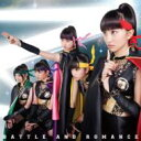 CD+DVD 15%OFF【送料無料】 ももいろクローバーZ / バトル アンド ロマンス 【初回限定盤B】 ...