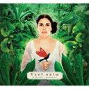 【送料無料】 Yael Naim ヤエルナイム / She Was A Boy (Signed) 輸入盤 【CD】