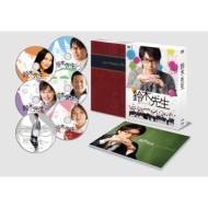 【送料無料】 鈴木先生 完全版 DVD-BOX 【DVD】