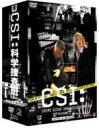 CSI: 科学捜査班 シーズン3 コンプリートDVD BOX-II