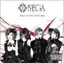 NEGA - FABLE IN THE COLD BED