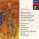 Rossini ロッシーニ / 小ミサ・ソレムニスパヴァロッティ、フレーニ、ほかガンドルフィ指揮/スターバト・マーテルケルテス&ロンドン響、ほか(2CD) 輸入盤 【CD】