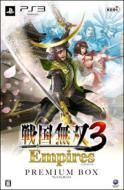 【送料無料】PS3ソフト (Playstation3) / 戦国無双3 Empires(プレミアムBOX) 【GAME】