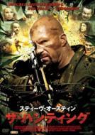スティーヴ・オースティン ザ・ハンティング 【DVD】