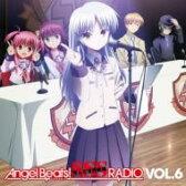 【送料無料】 ドラマ CD / ラジオCD 「Angel Beats! SSS(死んだ 世界 戦線)RADIO」vol.6 【CD】