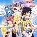 【送料無料】アニメ「FAIRY TAIL」OP & EDテーマ集Vol.1(仮) 【CD】
