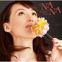 安井さちこ Sachiko Yasui / Nana