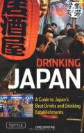 【送料無料】 Drinking Japan / クリス・バンティング 【単行本】