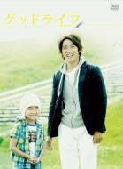 【送料無料】グッドライフ DVD-BOX 【DVD】