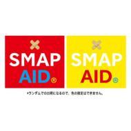 【送料無料】SMAP スマップ / SMAP AID 【CD】