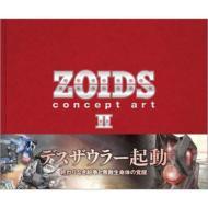 ライフスタイル, その他  ZOIDS concept art 2 (Hobby JAPAN)