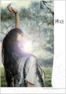 リウ シージュン 劉惜君 / 拂曉 輸入盤 【CD】