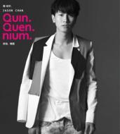 ジェイソン チャン 陳柏宇 / Quinquennium 新曲+精選 輸入盤 【CD】