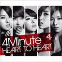 [初回限定盤 ] 4minute フォーミニッツ / Heart To Heart (A) 【CD Maxi】