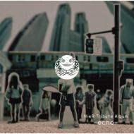CD, ゲームミュージック NieR Tribute Album -echo- CD