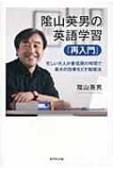 https://item.rakuten.co.jp/hmvjapan/4149526/
