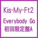 CD+DVD 15%OFF[初回限定盤 ] Kis-My-Ft2 キスマイフットツー / Everybody Go 【初回限定盤A】 ...