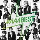 CD+DVD 15%OFF【送料無料】 AAA トリプルエー / AAA BEST ALBUM 【ジャケットB】 【CD】