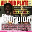 Scorpion スコーピオン / Scorpion The Silent Killer All Dub Plate Vol.5 【CD】