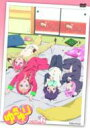 ゆるゆりvol.6 【DVD】