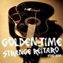 奇妙礼太郎 キミョウレイタロウ / GOLDEN TIME 【CD】