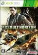 【送料無料】 XBOX360ソフト / ACE COMBAT ASSAULT HORIZON(エースコンバット アサルト・ホライゾン) 【GAME】