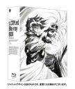 【送料無料】スクライド Blu-ray BOX 【BLU-RAY DISC】