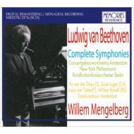 【送料無料】Beethoven ベートーヴェン / 交響曲全集 メンゲルベルク&コンセルトヘボウ管弦楽...