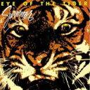 Survivor:サバイバー「Eye of the Tiger」