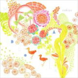 cokiyu / Mirror Flake 【CD】