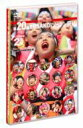 2011年 第20回 YOSAKOIソーラン祭り 公式DVD 【DVD】