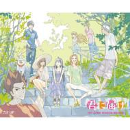 Bungee Price Blu-ray アニメ【送料無料】 君に届け 1ST & 2ND SEASON BD-BOX【初回限定生...