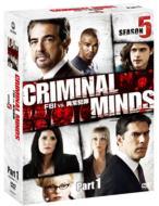 クリミナル・マインド FBI行動分析課 シーズン5