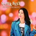 【送料無料】 坂本冬美 サカモトフユミ / 坂本冬美 スーパーベスト 【CD】