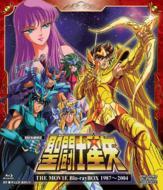【送料無料】Bungee Price Blu-ray アニメ[初回限定盤 ] 聖闘士星矢 THE MOVIE Blu-ray BOX 198...