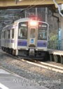 青い森鉄道 青い森701系電車: 青森→八戸 【DVD】
