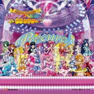 プリキュアオールスターズ3Dシアター主題歌(仮) 【CD Maxi】