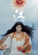 【送料無料】NHK大河ドラマ 江 姫たちの戦国 完全版 Blu-ray BOX 第壱集 【BLU-RAY DISC】
