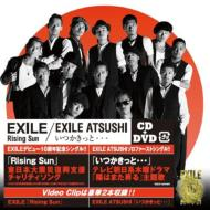 CD+DVD 18%OFFExile (Jp) / Exile Atsushi / Rising Sun / いつかきっと... 【CD Maxi】