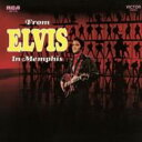 Elvis Presley エルビスプレスリー / From Elvis In Memphis (180グラム重量盤) 【LP】