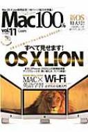 【送料無料】 MAC 100% VOL.11 100%ムックシリーズ 【ムック】