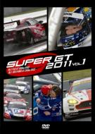 SUPER GT 2011 VOL.1 【DVD】