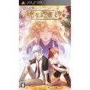 【送料無料】PSPソフト / 神なる君と 【GAME】