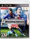 【送料無料】PS3ソフト(Playstation3) / ワールドサッカー ウイニングイレブン 2012 【GAME】