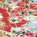 Sadistic Mika Band サディスティックミカバンド / EMI ROCKS The First: : サディスティック・ミカ・バンド 【CD】